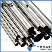 304/316L不锈钢卫生级焊接无缝抛光管子