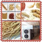 药材热风循环烘干机食品烘干房茶叶干燥机