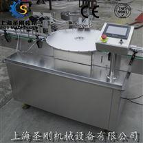 灌装精油机器