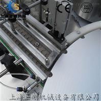 15ml精油灌装设备