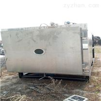 二手冻干机二手冷冻干燥机
