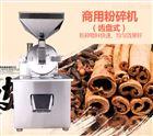 WN-200河南厂家热销胡椒花椒加工不锈钢全能粉碎机