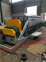 氫氧化鋁槳葉干燥機