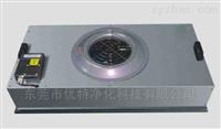 广东风机过滤单元厂家