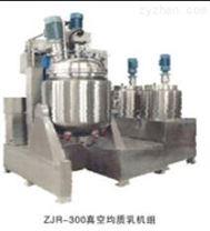 HB-ZJR真空均质乳化机组