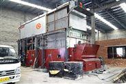 29MW燃煤热水锅炉价格和运行费用