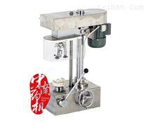 可升降電動軋蓋機