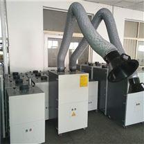 山东青岛焊接除尘净化设备全国发货厂家直销