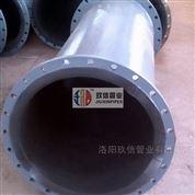 耐有机溶剂衬胶管道