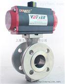 VT2IDF33A法登不锈钢气动V型球阀