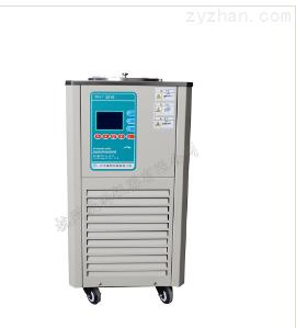 实验室低温恒温磁力反应浴