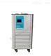 實驗室低溫恒溫反應浴
