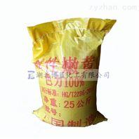 碱性嫩黄价格中间体