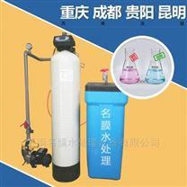 厂家供应:云南/昆明软水设备