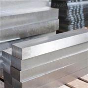 福建金屬件電鍍層檢測  耐腐蝕試驗