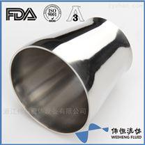 衛生級不銹鋼焊接大小頭