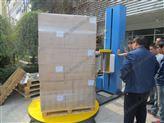 自动药品托盘缠绕包装机 缠膜机