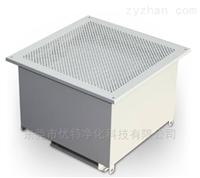 上海液槽式高效送风口