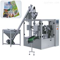 给袋式核桃坚果补脑食品全自动颗粒包装机