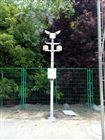 OSEN-NJD广东国道交通能见度在线监测系统