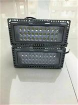 凱瑞LED三防燈供應 200wLED投光/泛光燈廠家