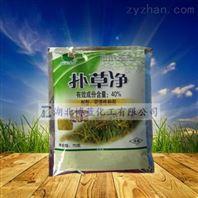扑草净可湿性粉剂生产厂家中间体
