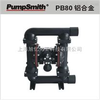 台湾 PumpSmith PB80 3 铝合金(AL) 气动双隔膜泵 (未税运)