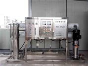 玉溪EDI超纯水设备生产厂家