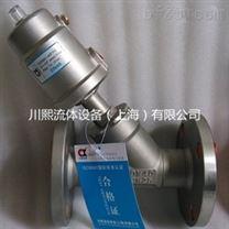 不銹鋼氣動角座閥法蘭連接蒸汽管道用