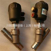气动不锈钢角座阀用于高位灭菌设备