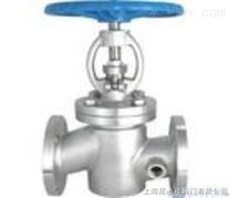 保溫截止閥用途 -襯氟截止閥加工/特點/參數