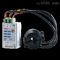 安科瑞无线计量模块无线传输485电力运维