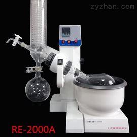 RE-2000A优质 旋转蒸发仪