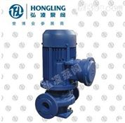 YG32-125A防爆管道油泵,立式化工管道油泵,立式管道输油泵