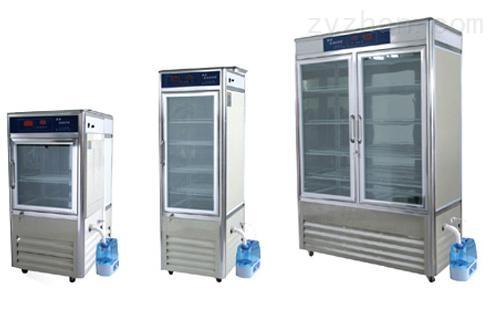 光照人工气候培养箱实验室种子催芽发芽箱