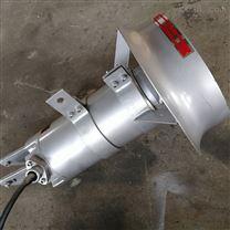 QJB0.55/4-220/3-1400/S高速潜水搅拌机