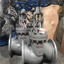 鑄鋼蒸汽法蘭截止閥 J41H-16C DN125 南充市