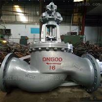 温州 J41H-16C 铸钢法兰蒸汽截止阀