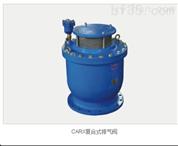 CARX复合式排气阀