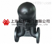 SFT43H杠杆浮球式疏水阀