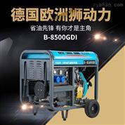 8kw汽油发电机求购一台包邮