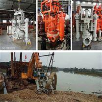 大口径挖机砂浆泵, 抽沙能力强, 液压抽沙泵