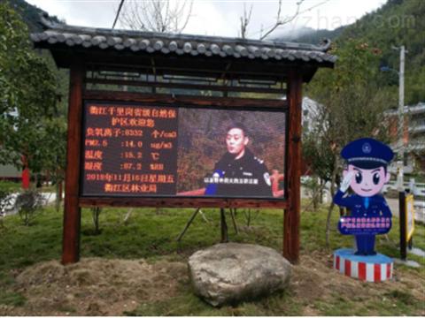 湖北省风景区环境质量负氧离子数据检测系统