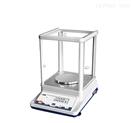 实验室电子分析天平0.0001高精度