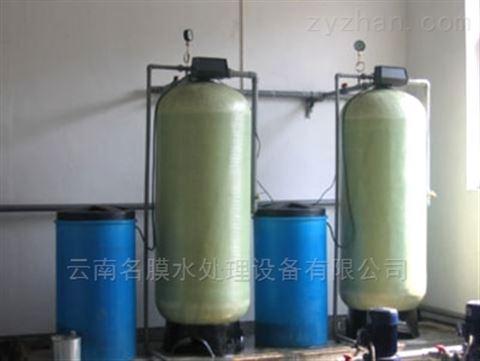 云南软化水设备