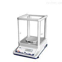實驗室電子分析天平0.0001高精度