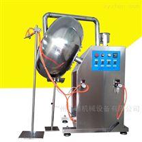 自动喷液包衣机 片剂种子颜色 薄膜 糖衣机