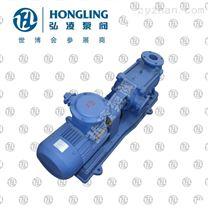 供應50D8*2多級泵,D型臥式多級離心泵,低噪音多級泵,臥式多級泵