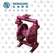 供应QBY-15隔膜泵,电动隔膜泵,气动隔膜泵,不锈钢气动隔膜泵