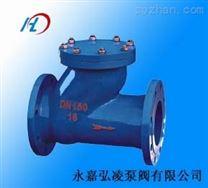 供應HQ41X水力控制閥,球形止回閥價格,無磨損球形止回閥,球形止回閥結構